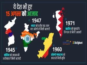 भारत के अलावा ये देश भी 15 अगस्त को मनाते हैं आजादी का दिन