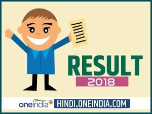SCERT SAMS Odisha Result 2018: शिक्षक ट्रेनिंग कोर्स की मेरिट लिस्ट जारी, यहां करें चेक