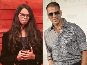 तंगी से जूझ रही थी ये एसिड अटैक पीड़िता, अक्षय कुमार ने भेजी 5 लाख की मदद