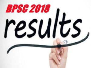 BPSC 63rd PT Result 2018: बिहार लोक सेवा आयोग ने जारी किया प्री परीक्षा का रिजल्ट, मेन्स के लिए आवेदन अगले सप्ताह से