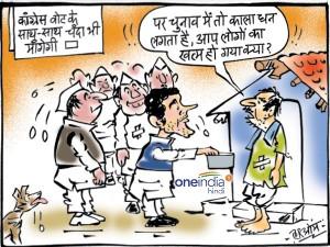 राहुल ने वोट के साथ मांगा पार्टी के लिए चंदा तो वोटर से मिला ये जवाब
