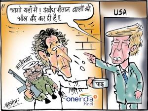 पाकिस्तान की मदद रोकने का अमेरिकी कारण सुनकर चौंके इमरान!