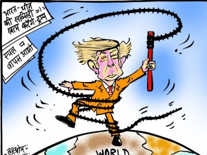 Cartoon: अब इंडो-चीन पर चलेगा डोनाल्ड ट्रंप का हंटर