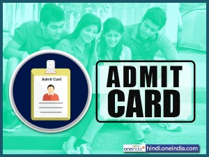 CAT 2018 के लिए जारी हुए एडमिट कार्ड, इस तरह डाउनलोड करें उम्मीदवार