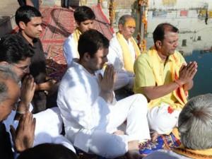 Rajasthan Assembly Elections 2018: हाथ में पूजा का फूल लेकर आखिर राहुल गांधी ने क्यों कहा कि 'मैं हूं कौल ब्राह्मण'?