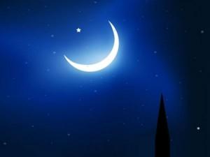 Eid-E-Milad-Un-Nabi 2018: पैगंबर हजरत मोहम्मद साहब का जन्मदिन आज,  राष्ट्रपति और पीएम ने  देशवासियों को दी बधाई