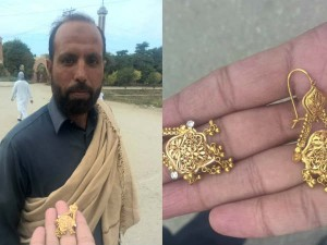 पाकिस्तान के मजदूर ने लौटाए सोने के झुमके, तीन साल पहले हुए थे गुम