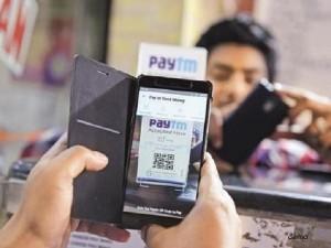 Paytm की नई स्कीम, पाएं बैंक की FD से भी ज्यादा मुनाफा