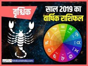 Scorpio Yearly (Varshik) Horoscope 2019: वृश्चिक राशि का वार्षिक राशिफल
