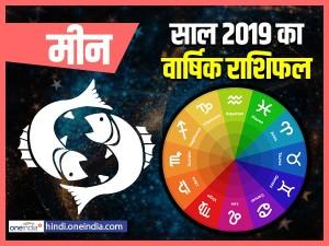 Pisces Yearly (Varshik) Horoscope 2019: मीन राशि का वार्षिक राशिफल