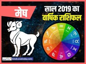 Aries Yearly (Vrashik) Horoscope 2019: मेष राशि वालों का वार्षिक राशिफल