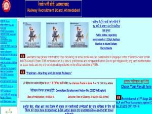 RRB Recruitment: रेलवे में जूनियर इंजीनियर समेत कुल 14033 पदों पर भर्ती, जल्द करें आवेदन