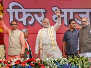 शिवराज सिंह चौहान इस मायने में हैं मोदी और शाह से भी बड़े नेता, हार कर भी जीता दिल