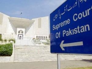 पाकिस्तान के सुप्रीम कोर्ट ने विपक्षी नेताओं पर लगे ट्रैवल बैन को हटाने का आदेश दिया