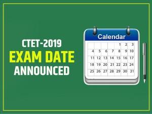 CTET 2019 की परीक्षा तारीखें घोषित, जल्द जारी होगी अधिसूचना