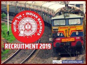 10% सवर्ण आरक्षण के साथ नौकरी देने वाला पहला विभाग बनेगा भारतीय रेलवे, 2 साल में 23000 नौकरियां