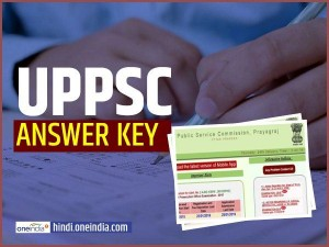 UPPSC PCS Gen./Spl ACF RFO की प्री परीक्षा की आंसर की जारी, ऐसे करें चेक