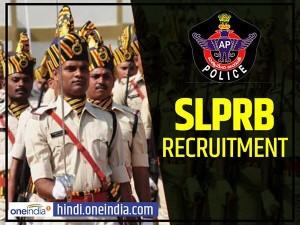 SLPRB Recruitment 2019: स्टेट लेविल पुलिस रिक्रूटमेंट बोर्ड में ड्राइवर ऑपरेटर के कुल 85 पदों पर भर्ती, जल्द करें आवेदन