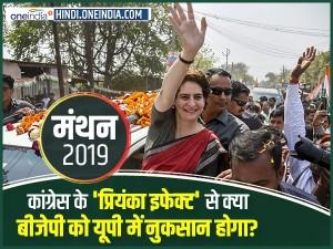 कांग्रेस के 'प्रियंका इफेक्ट' से क्या बीजेपी को यूपी में नुकसान होगा?