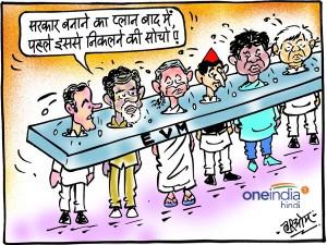 23 मई को सरकार गठन से पहले एक 'नए पिंजरे' में फंसा पूरा विपक्ष