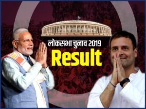 डेलीहंट पर लोकसभा चुनाव 2019 के सबसे तेज अपडेट्स और व्यापक कवरेज