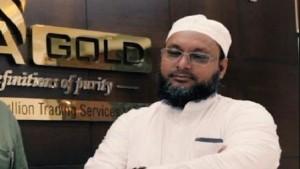 IMA पोंजी घोटाला: 26 जुलाई तक ईडी कस्टडी में रहेगा मंसूर खान