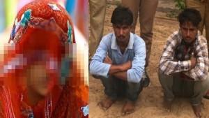 देवर से इश्क लड़ा रही भाभी ने 1000 रुपए देकर करवाई पति की हत्या, 'बोली-नशे में धुत करके मार देना'