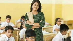 टीचर जॉब: 37,335 पदों पर शिक्षकों की सीधी भर्ती, तुरंत करें आवेदन