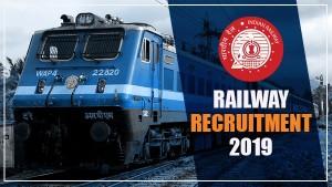 सरकारी नौकरी: रेलवे में वैकेंसी, स्नातकों के लिए बढ़िया मौका