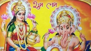Diwali 2019: जानिए लक्ष्मी-गणेश की पूजा और मुहूर्त का समय