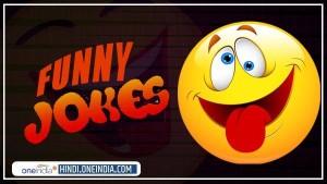 Jokes: हनीमून पर आया कपल, टैक्सी में चीखी पत्नी, डर गया ड्राइवर