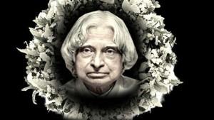 APJ Abdul Kalam Birth Anniversary: जब एपीजे अब्दुल कलाम ने कहा-मैं तो तीन बेटों का बाप हूं........