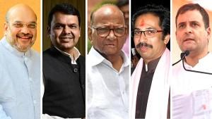 महाराष्ट्र विधानसभा चुनाव 2019: जानिए चुनाव से जुड़ी बड़ी बातें और महत्वपूर्ण जानकारी