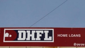 reserve,india,supersedes,board,directors,RBI,भंग,DHFL,बोर्ड,जल्‍द,प्रक्रिया