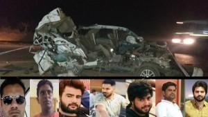 Rajasthan accident : दुनिया से एक साथ रुख़सत हुए 7 दोस्त, मौत से 15 मिनट पहले ही शुरू की कार चलाना