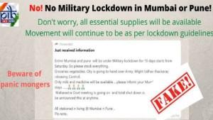 क्या लॉकडाउन में सख्ती के लिए मुंबई में बुलाई जा रही सेना? जानिए वायरल मैसेज का सच