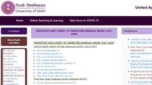 DU date sheet 2020: दिल्ली विश्वविद्यालय ने जुलाई में होने वाली परीक्षा के लिए जारी किया शेड्यूल