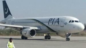 PIA Airbus 320 crash: क्या होता है Mayday (मेडे) का मतलब?