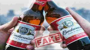 Fact Check: अमेरिकी बियर कंपनी बडवाईजर का कर्मचारी करता था टैंक में पेशाब, जानिए सच