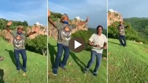 VIDEO: गुजरात के पूर्व डीजीपी 'मदारी' फिल्म के गाने पर नाचे, कहा- बहुत यादगार हैं ये पल