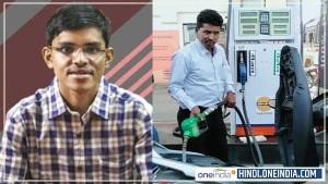 Pradeep Singh : पेट्रोल पम्प पर काम करने वाले का बेटा बना आईएएस, कोचिंग के लिए बेचना पड़ा था घर