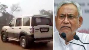 Fact check: बिहार चुनाव प्रचार के दौरान नीतीश कुमार के काफिले पर फेंके गए पत्थर? जानिए सच्चाई