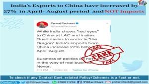 Fact check: क्या लद्दाख में तनाव के बीच भारत का चीन से आयात 27 फीसदी बढ़ा?