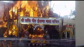 उदयपुर : ईडाणा माता मंदिर में देवी मां करती हैं अग्निस्नान