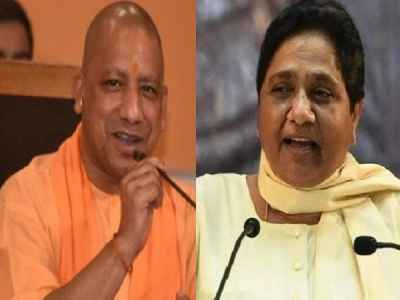 election commission punishes mayawati yogi adityanath for their religion politics