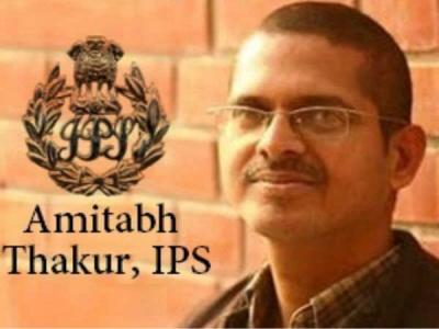 IPS अमिताभ ठाकुर पर गलत आरोप लगाने वाली महिला के खिलाफ FIR
