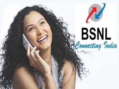 महाशिवरात्रि पर BSNL का धमाका, सिर्फ 999 रुपये में 6 महीने तक डाटा, कॉलिंग सबकुछ फ्री