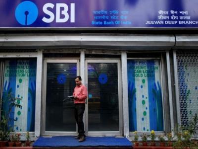 एक SMS खाली कर देगा आपका अकाउंट, SBI ने जारी की चेतावनी