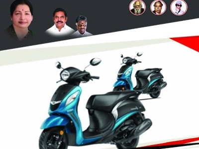 पीएम मोदी चेन्नई में आज करेंगे अम्मा टू व्हीलर स्कीम लॉन्च