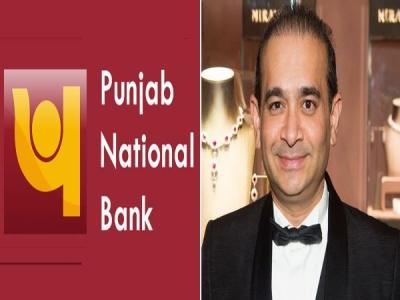 PNB ने कहा- नीरव मोदी मामले में ऋण निपटाने के लिए पर्याप्त है संपत्ति